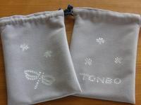 Tonnbo_2