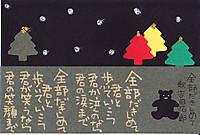 201256_0001