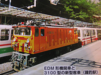 Pict3501