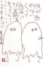 Photo_306